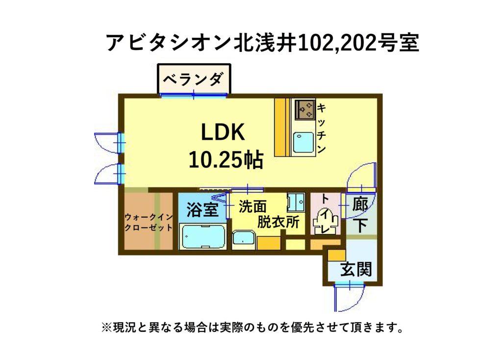 102号室、202号室