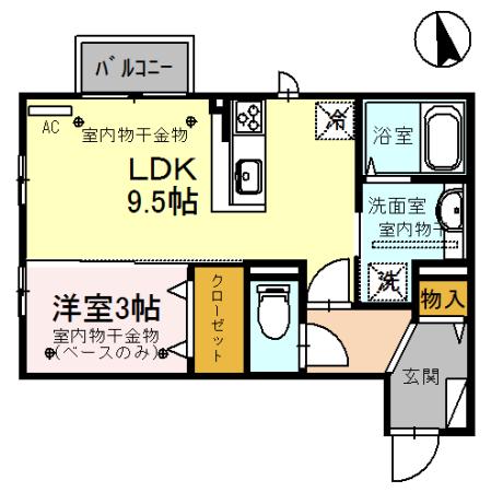 B205号室