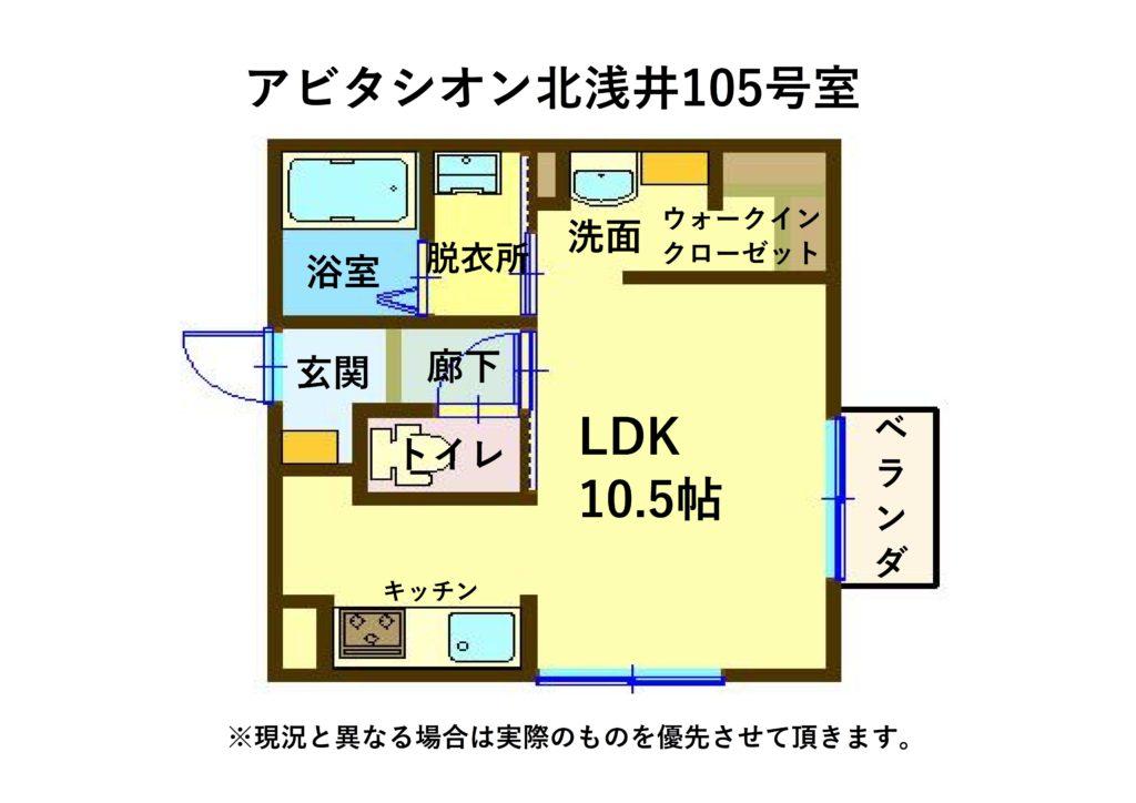 105号室,205号室