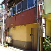 ネコ橋銀座貸店舗 [小松駅徒歩5分]